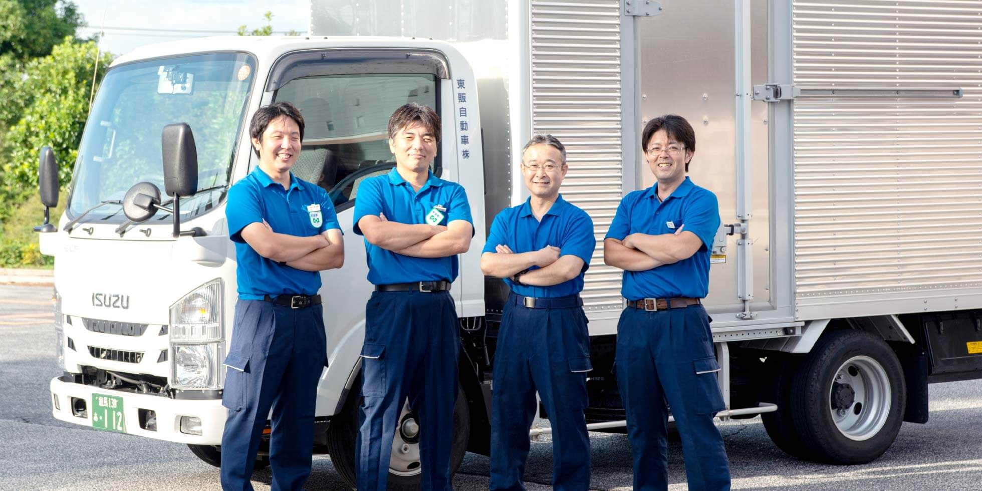 東販自動車株式会社